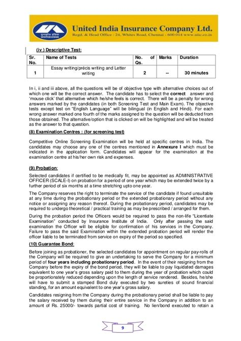 United India Insurance Letter Of Subrogation Format United India Insurance Company Ltd Recruitment Notice 2014 Exund