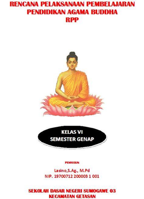 Meditasi 1a stupa rpp agama buddha kelas 6 semester 2