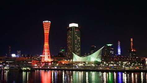 imagenes ciudades japon las ciudades m 225 s importantes de jap 243 n