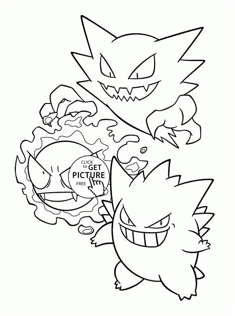 pokemon coloring pages of gastly pokemon gastly evolution coloring pages for kids pokemon