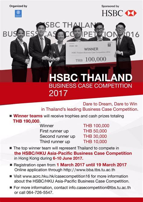 Mba Competitions 2017 ภาษาไทย hsbc thailand business competition 2017 is