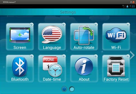 what is the android software android operating system software