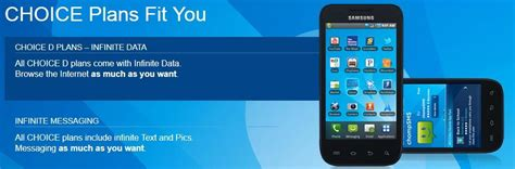 stop the cap cellular south becomes c spire wireless