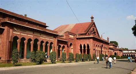 Aligarh Muslim Mba by Agra Industrial Visit Industrial Tours Visit