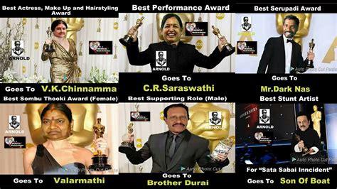 political thamil memes down tamilnadu politics award meme creator heavilly trolled