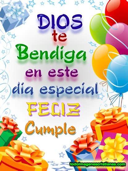 imagenes y mensajes de feliz cumpleaños 97 im 225 genes de feliz cumplea 241 os con frases y mensajes de