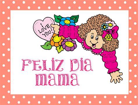 imagenes happy birthday mama im 225 genes de feliz d 237 a mam 225 5 png feliz d 205 a de la madre