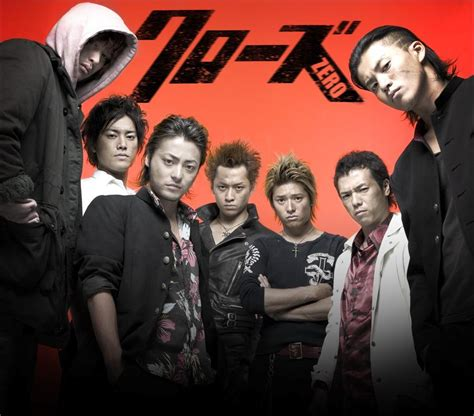 film gangster japan クローズzero 映画レビュー 趣味の範疇 yahoo ブログ
