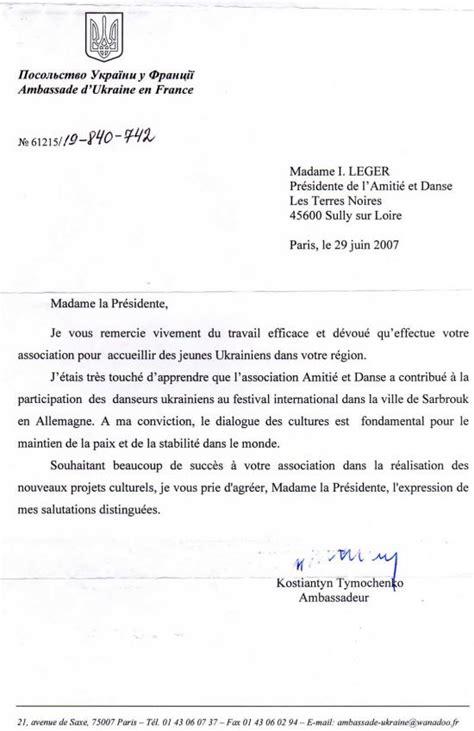 Lettre De Remerciement Gestionnaire Lettre De Remerciements Par L Ambassadeur D Ukraine