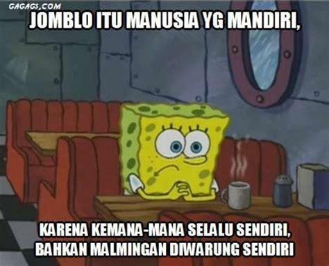 Meme Spongebob Lucu - 17 best ideas about patrick meme on pinterest ike memes