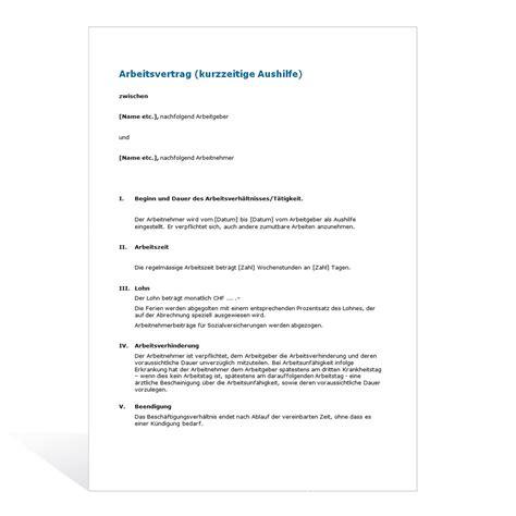 Anschreiben Arbeitgeber Arbeitsbescheinigung muster arbeitsvertrag kurzfristige aushilfe