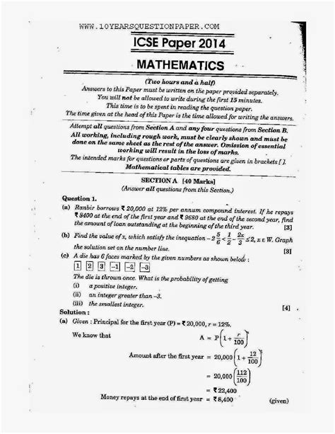 best thesis topics essays topics pest controller cover letter