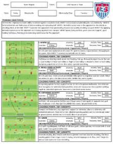 Soccer Lesson Plan Template by Soccer Lesson Plan Template Free Individual Pre Season