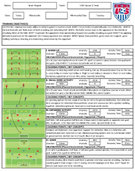 soccer training session evaluation form