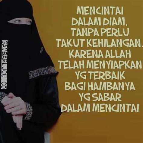 kata kata mutiara cinta islami kukejar