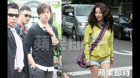 ji hyo boyfriend review we are in love ss2 ep 6 song ji hyo chen