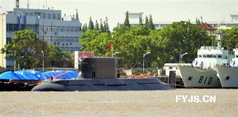 Qing Navy qing submarine pakistan navy