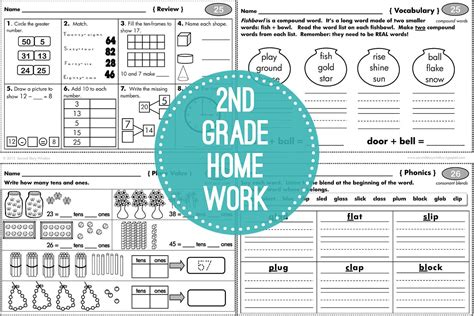 Blanchard Homework by 2nd Grade Common Homework Common Cores Homework