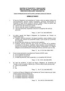 examenes resueltos de las olimpiadas cientficas plurinacionales examenes de las olimpiadas cientificas 2016
