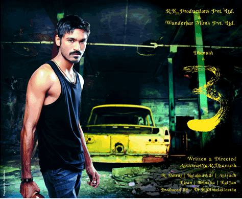 theme music in tamil movie 3 3 moonu dhanush tamil movie songs free download tamil