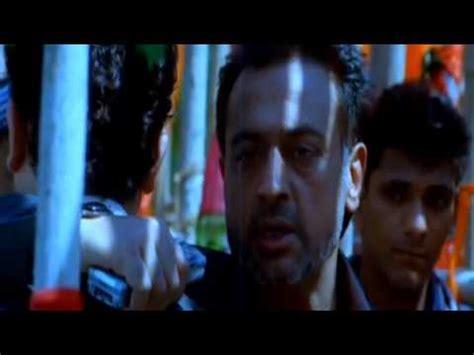 ya ali reham ali lyrics  hindi gangster video song huntsongscom
