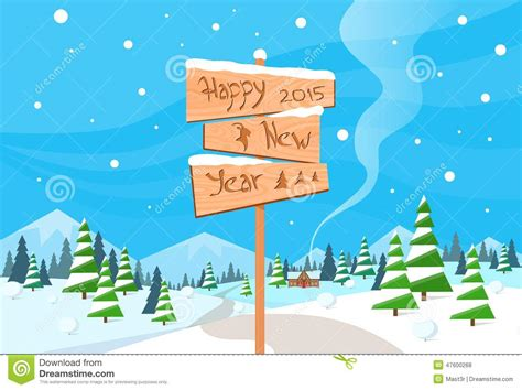 new year wood goat new year 2015 wood texture text sign goat logo stock