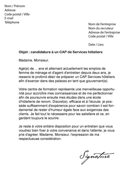 Lettre De Motivation Ecole Hotellerie Lettre De Motivation Cap Services H 244 Teliers Mod 232 Le De Lettre