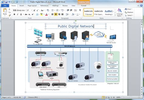 creating a network diagram create network diagrams for word