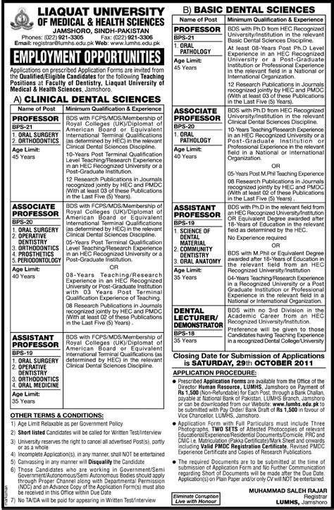 lumhs liaquat university of medical and health sciences advertised jobs on newspapers dawn jang express liaquat