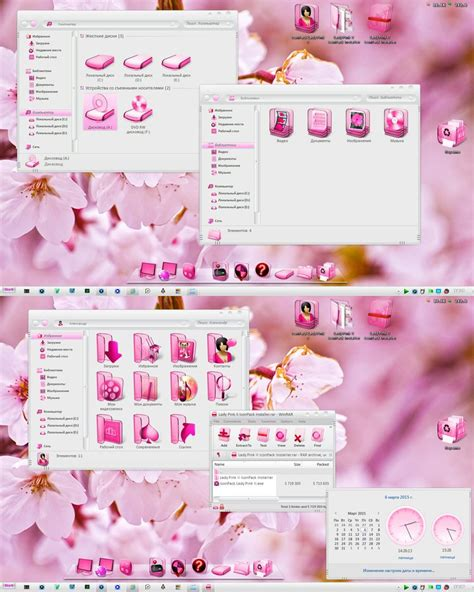 pink pack live for win xp themes for pc lady pink ii iconpack for win7 8 1 10 skinpack