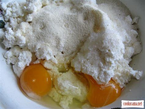 рецепт запеканки с персиками