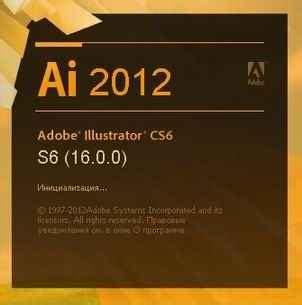 adobe illustrator cs6 ls6 скачать бесплатно adobe illustrator cs6 ls6 16 0 0 esd