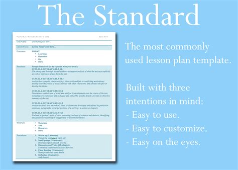 standard lesson plan template the lesson plan template you ve been looking for