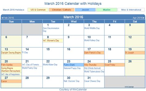 printable daily calendar march 2016 download the printable calendar 2016 with holidays hot