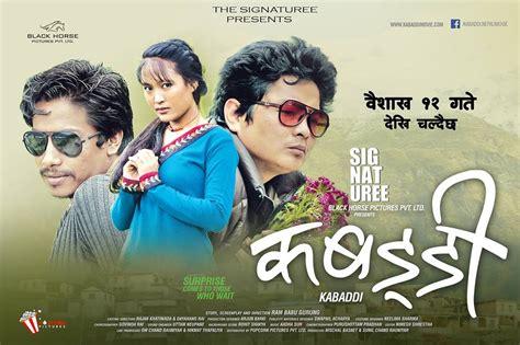 nepali film china nepali films music search engine at search com