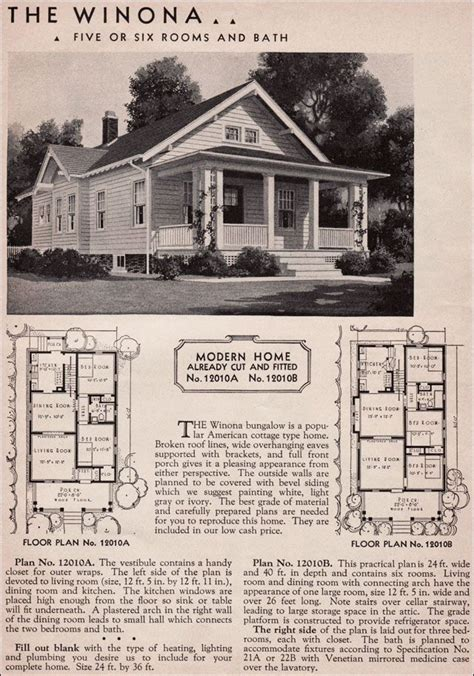 old sears house plans sears winona 1916 264p205 264p205a 2010 1917 c2010 c205 c2042 c205a 1918 2010