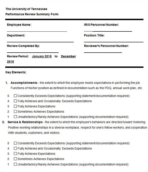 employee performance evaluation template word gse bookbinder co