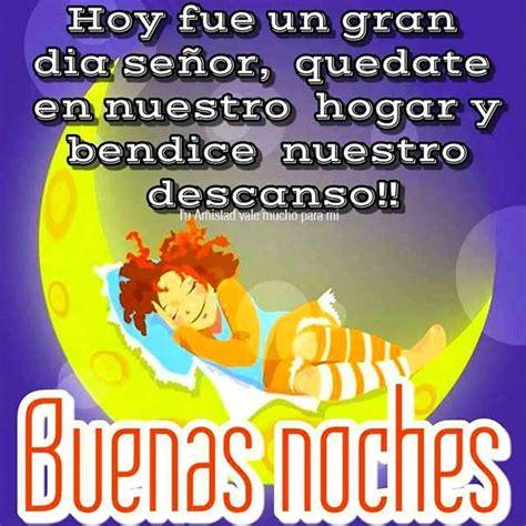 imagenes cristianas de buenas noches para descargar gratis imagenes de buenas noches bonitas frases bonitas