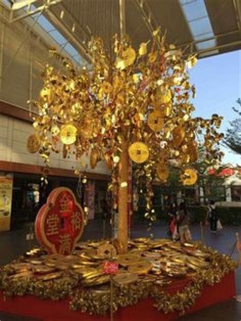 feng shui when to take christmas tree down 1000 images about new year on lantern money trees and new year s