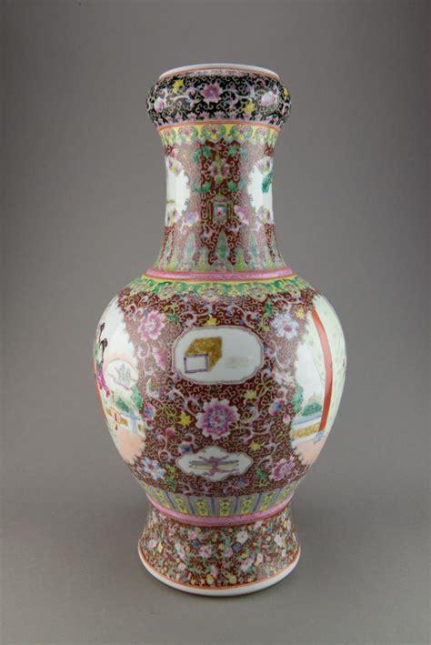 Large Porcelain Vase by Large Republic Porcelain Vase Qianlong