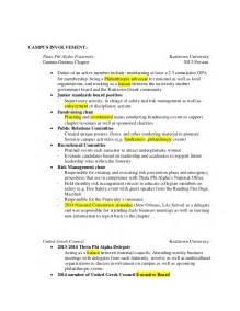 resume gpa ebook database