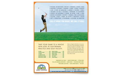 golf lesson plan template golf instructor course flyer template word publisher