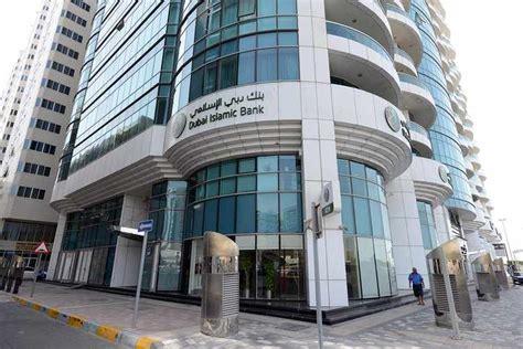 dubia islamic bank nasdaq dubai welcomes listing of 1 bln sukuk by dubai
