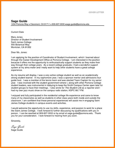 school cover letter exles resume cover letter exles for high school students
