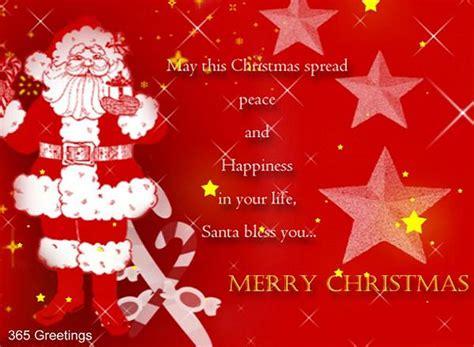 christmas messages  husband greetingscom
