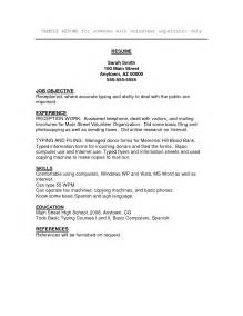 resume exles adding resume template with volunteer