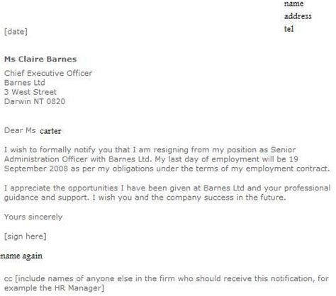 Resignation Letter Sle Gardening Leave Resignation Letter Exles