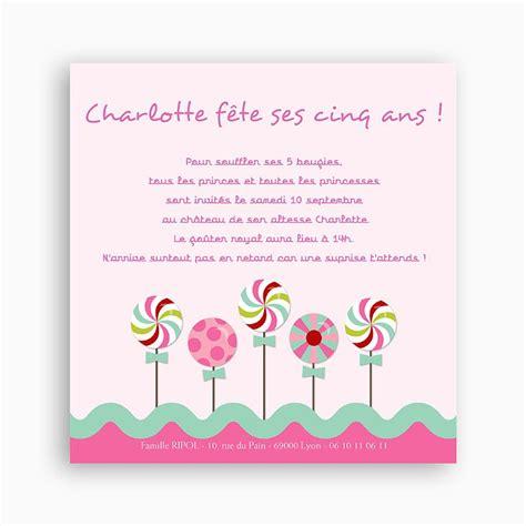 Modele Texte Invitation Anniversaire Enfant