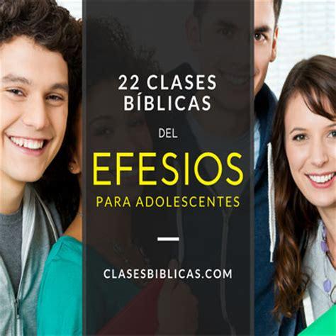 ministerio de nios escuela dominical 325 clases descargar clases biblicas para nios gratis dinamicas libro