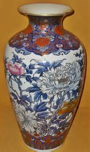 antique japanese meiji period large imari vase for sale